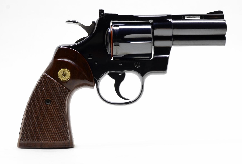Honda Of Abilene >> Colt Python 357 For Sale | suporter.info