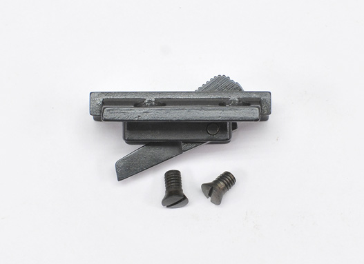 sako gun part